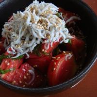 トマトとしらすのサラダ