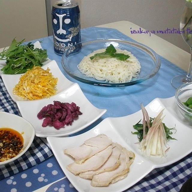 香味野菜と蒸し鶏、サラダ仕立て or 素麺仕立て