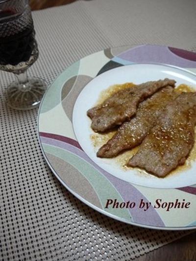 子牛肉のマルサラワイン風味のレシピ