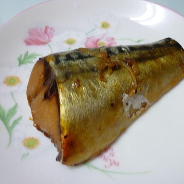 生姜たれ漬けサバのホイル焼き (モニター商品:『包み焼き黒ホイルワイド』)