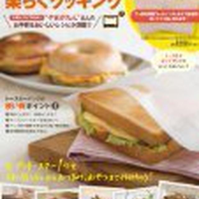 細竹と鶏肉の味噌炒め 調理時間5~15分