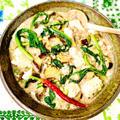 白麻婆ナス豆腐♡花椒と黒胡椒でピリッと大人の味♪ by Lau Ainaさん