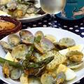 白身魚とアサリのサルサ・ベルデ