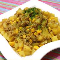 簡単、作り置きのスパイスおかず、ジャガイモとコーンのカレー炒め。