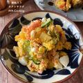【鮭レシピ】開催決定♡とシフォン2台焼きと麹鮭入りポテトサラダ