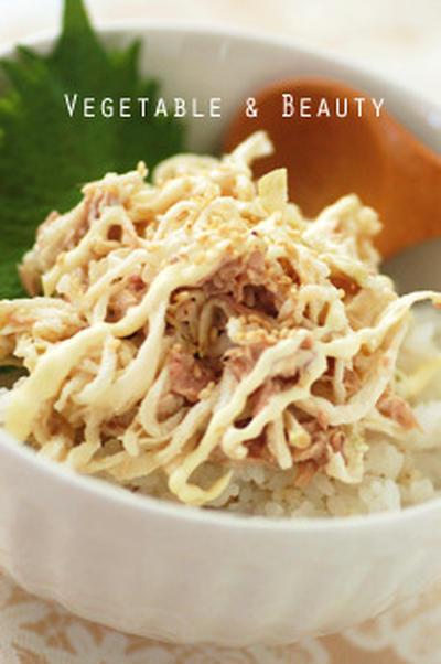 節電レシピ!切干大根とツナのマヨ丼ぶり