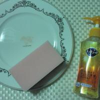 ストレスフリーな食器用洗剤