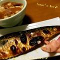 サバの塩焼き✖︎新生姜の梅甘酢漬け♪