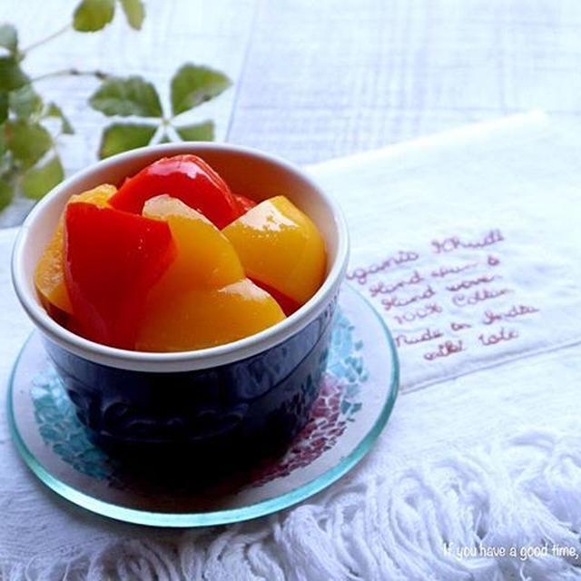 パプリカのマリネ♡【#簡単レシピ#作り置き】