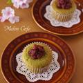 栗がまるごと!抹茶とあずきのはちみつカップケーキ☆花見やホワイトデーに by めろんぱんママさん