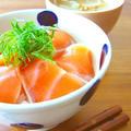 とろとろサーモン丼&納豆もやし汁 by みぃさん