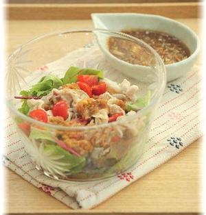 さっぱり葱味噌タレ。のしゃぶしゃぶサラダ。 と お昼ごはん。