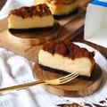 トースターで焼く、牛乳パックチーズケーキ