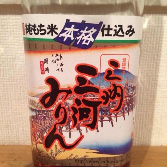 鮭の西京焼き【つくってみりん】