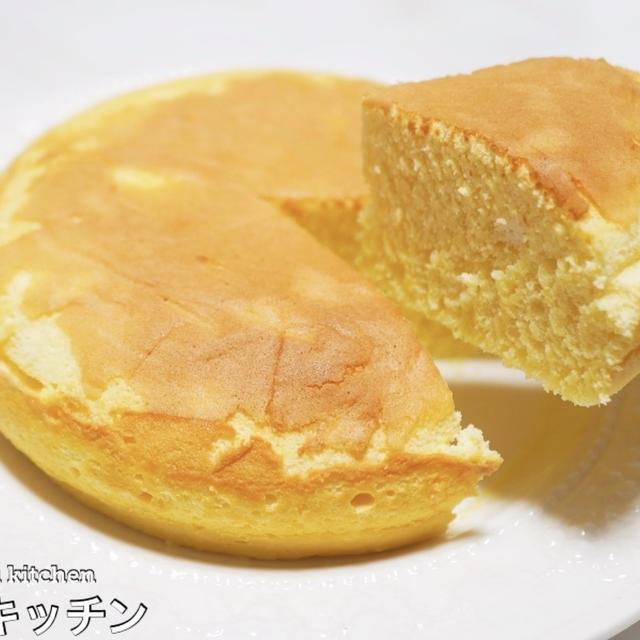 【超ふわふわ!】話題の激ウマスイーツ『台湾カステラ』はオーブンなしで簡単に作れる!