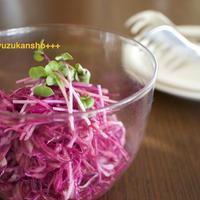 紫キャベツの煮ピクルス*パーティー料理のメインの付け合せに