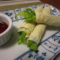 水菜の湯葉巻き