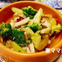 イカとブロッコリーのガーリック炒め♪ Garlic Squid & Broccoli