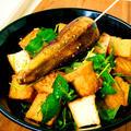花椒と唐辛子でピリッと甘辛♪厚揚げボーナス丼♡ by Lau Ainaさん