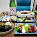 【家飲み】 牡蠣のほうば味噌と 日本酒 * 花邑 純米吟醸 雄町 生酒 by こぶたさん