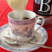 BBプラセンタでアサ習慣♪♪『珈琲の飲み比べ♪♪』