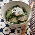 里芋と小松菜のごま油蒸し