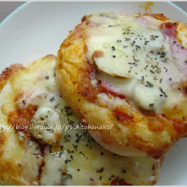 チーズたっぷりのピザパン。とhanako、モルトを買う。