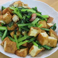 簡単☆厚揚げと小松菜のアンチョビベーコン by kaana57さん