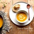 バターナッツかぼちゃのポタージュ♡【#簡単レシピ#ハロウィン】