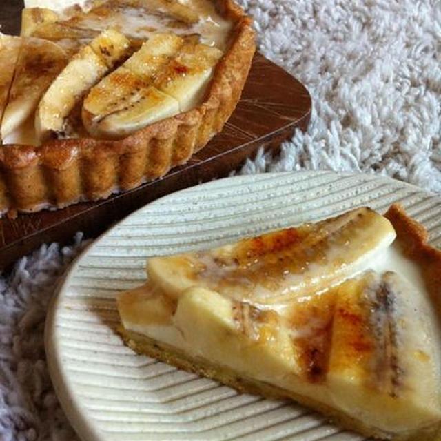 バナナバニラタルト