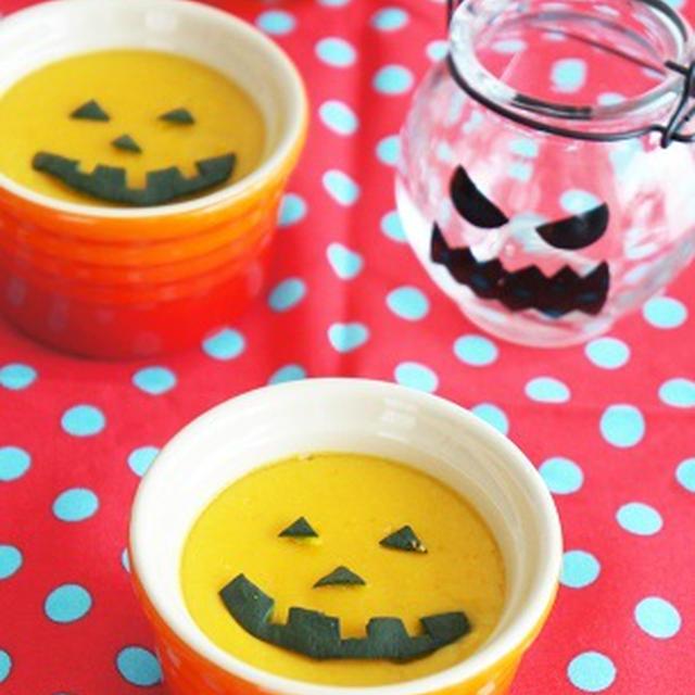 かぼちゃのハロウィンプリン