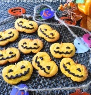 ハロウィン☆ジャックのかぼちゃクッキー