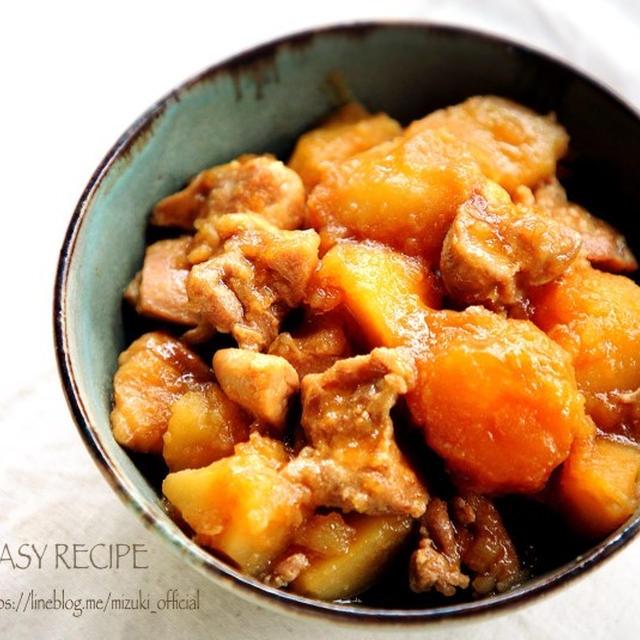 ♡フライパンde超簡単♡鶏肉とじゃがいもの甘辛煮♡【#時短#節約#煮物】