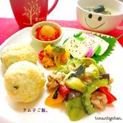塩麹×バジルオイルで新鮮お野菜幸せお夕飯。