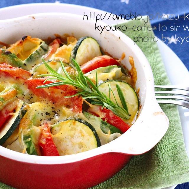 昼カフェ夏野菜たっぷり冷凍餃子のオーブン焼き