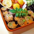 牛肉と彩り野菜の八幡巻き