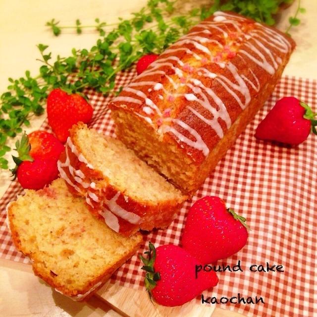 本日のパウンドケーキ*いちごのパウンドケーキ