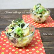 レシピ掲載ありがとうございます!柚子胡椒がアクセント♪白菜とツナの海苔和え