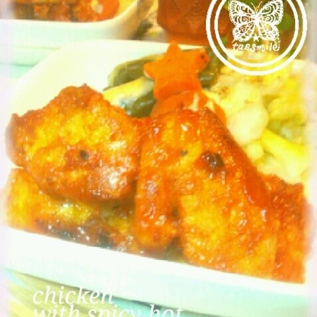 ★レシピ★鶏のマヨチリ★