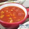 料理日記 99 / ひよこ豆と赤かぶのマジョラムトマトスープ