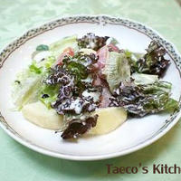 キュウイと洋ナシのサラダ(レシピ付)