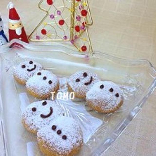 ほろ~り♪きな粉クッキー