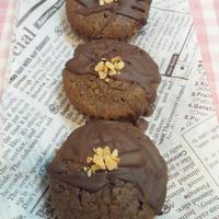 ミント風味のチョコレートケーキ。