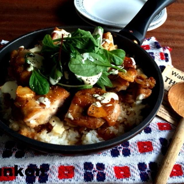 【簡単!!!フライパン1つ】めっちゃおすすめです。鶏のガーリック照り焼きご飯