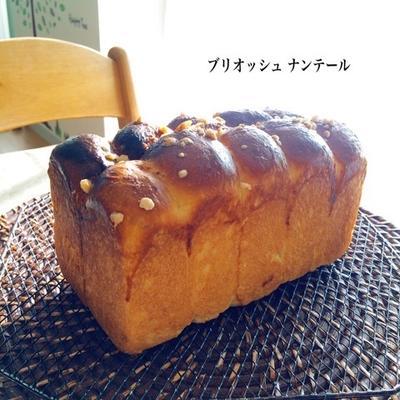 ブリオッシュ・ナンテール/お弁当