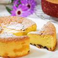 ホットケーキミックスとダイソーの紙型でチョコチップベイクドチーズケーキ
