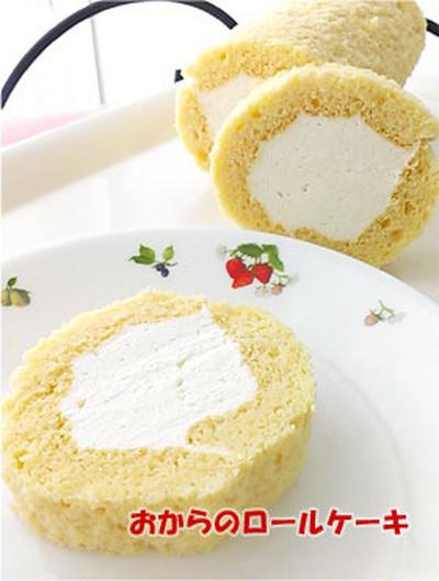 おからのロールケーキ 小麦粉不使用~低糖質 スイーツ