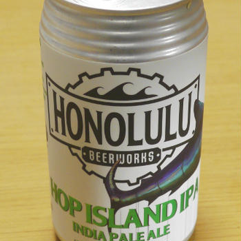 HONOLULU BEER WORKS Hop Island IPA