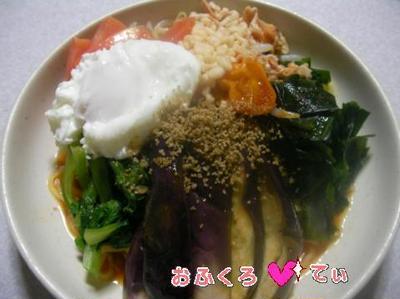 蜂蜜コチュジャン梅酢 de 韓国風冷麺