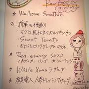 Christmasイベント/仙台出張コリマジック/私の野望